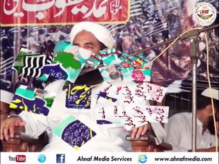 Molana Muhammad Ilyas Ghuman,Islam Zinda Baad,Istehkame Pakistan Conference Samundri