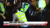 Hong Kong protesters clash with police near gov't HQ