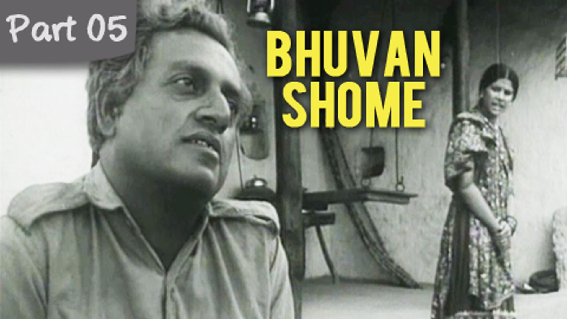 Bhuvan Shome - Part 05/08 - Cult Classic Groundbreaking Indian Film - Narrated By Amitabh Bachchan