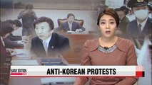 Nat'l Assembly's foreign affairs committee adopts resolution on anti-Korean protests in Japan