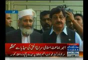 Siraj Ul Haq Meets Tahir Ul Qadri, Inquires About His Health
