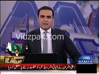 Imran Khan shouldn't try to be VEERU of Shohlay as there is no Basanti here :- Shehla Raza