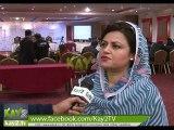 District Diary Peshawar ( 30-11-2014 )