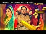 Garr Maan Reh Jaye Episode 16 By Express 1st December 2014 Full Episode