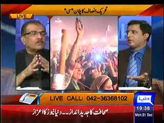Mujeeb ur Rehman Shami Making The Fun Of Zulfikar Ali Khosa In Live Show