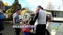 爸爸去哪儿 第二季第15集Dad Where Are We Going S02 EP15 萌娃当家穷游新西兰-Broke New Zealand Trip【湖南卫视官方版1080P】20140926