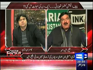 Excellent Reply by Sheikh Rasheed to Anchor Kamran Shahid's Question