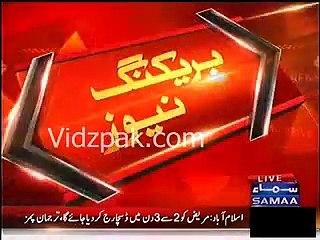Sharjeel Memon announces to go British Court against Altaf Hussain