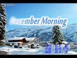 松田聖子/December Morning