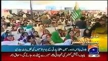 Geo News Headlines Today December 2, 2014 Pakistan Top News Stories 2 12 2014