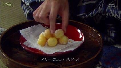 信長的主廚2 第8集 Nobunaga no Chef 2 Ep8