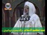 Madina ki panch qiamtein, Peer Muhammad Saeed Ahmad Mujaddadi