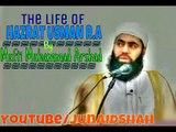 The Life of Hazrat Usman (R.A) By Mufti Muhammad Arshad In Kowloon Masjid Hong Kong 07/11/2014