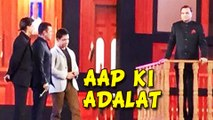 First Look | Shahrukh Khan, Salman Khan, Aamir Khan Together On Aap ki Adalat