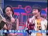 LAZY KNACK feat. Daisuke Asakura - CRYSTAL GAME