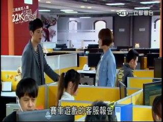 22K夢想高飛 第6集(上) Aim High Ep 6-1