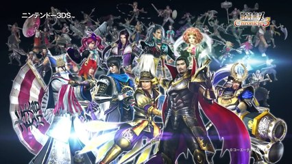 Trailer de Samuraï warriors 3 Chronicle sur 3DS de Samurai Warriors Chronicles