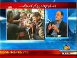 Pakistan Aaj Raat ~ 3rd December 2014 | Pakistani Talk Show | Live Pak News