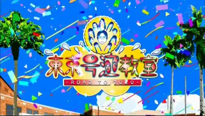 TPD @ 東京号泣教室 Stage Dreams SP