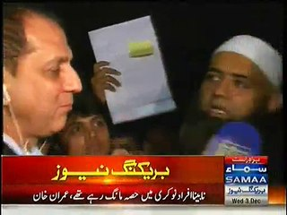 Anchor Bilal Qutab gets Emotional During a Live Show