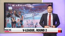 V-League: GS Caltex vs. KGC, Woori Card vs. Samsung Hwajae
