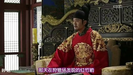 王的面孔 第6集(下) The Kings Face Ep 6-2