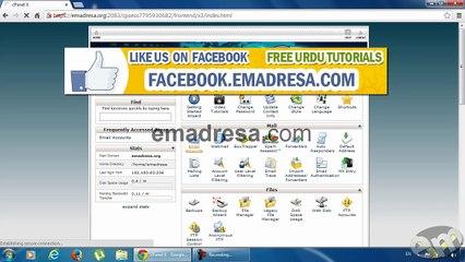 Email Accounts in Cpanel Urdu Tutorial