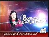 8pm with Fareeha ~ 4th December 2014 | Pakistani Talk Show | Live Pak News