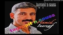 Hamid Inerzaf  Tachlhit Souss 2014 4