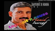 Hamid Inerzaf  Tachlhit Souss 2014 2