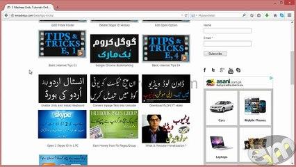 Animated Banner in Photoshop Urdu Tutorial
