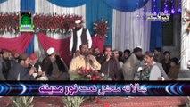 Kithay Mehr Ali Kithay teri sana Subhaan Allah by Agha Nusrat Golarrvii at mehfil e naat 26-03-14 at 49 tail sargodha