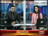 ARY News get CCTV footage of clash bw 2 students union in Lahore