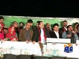 Shaikh Rasheed on Pervez Rashid-Geo Reports-05 Dec 2014