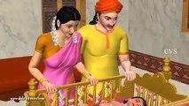 Jo achyutananda Jo Jo   - 3D Animation Telugu rhymes for children.mp4