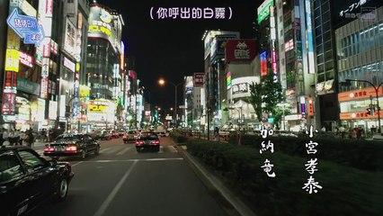 深夜食堂3 第7集 Shinya Shokudo 2 Ep7