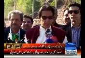 Imran Khan Media Talk Before Leaving For Lahore To Appear Before Election Tribunal