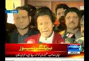 Imran Khan Reponse On Pervez Rasheed Today's Press Conference