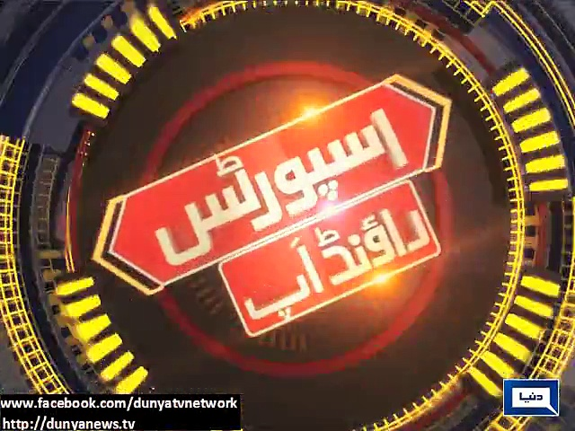 Dunya News – News from all around the sports world