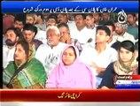 Sawal Hai Pakistan Ka – 6th December 2014
