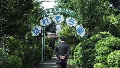 相棒13 第7集 Aibou 13 Ep7