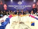 Govt is serious regarding negotiations with PTI: Pervez Rasheed-Geo Reports-06 Dec 2014