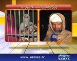 Hum Log, 06 Dec 2014 Samaa Tv