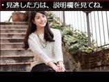 【動画無料】ユミパン ゲッターズ飯田 12/4 12月4日