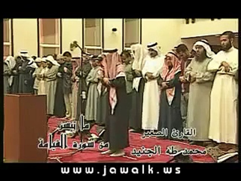 world best voice for Quran recitation