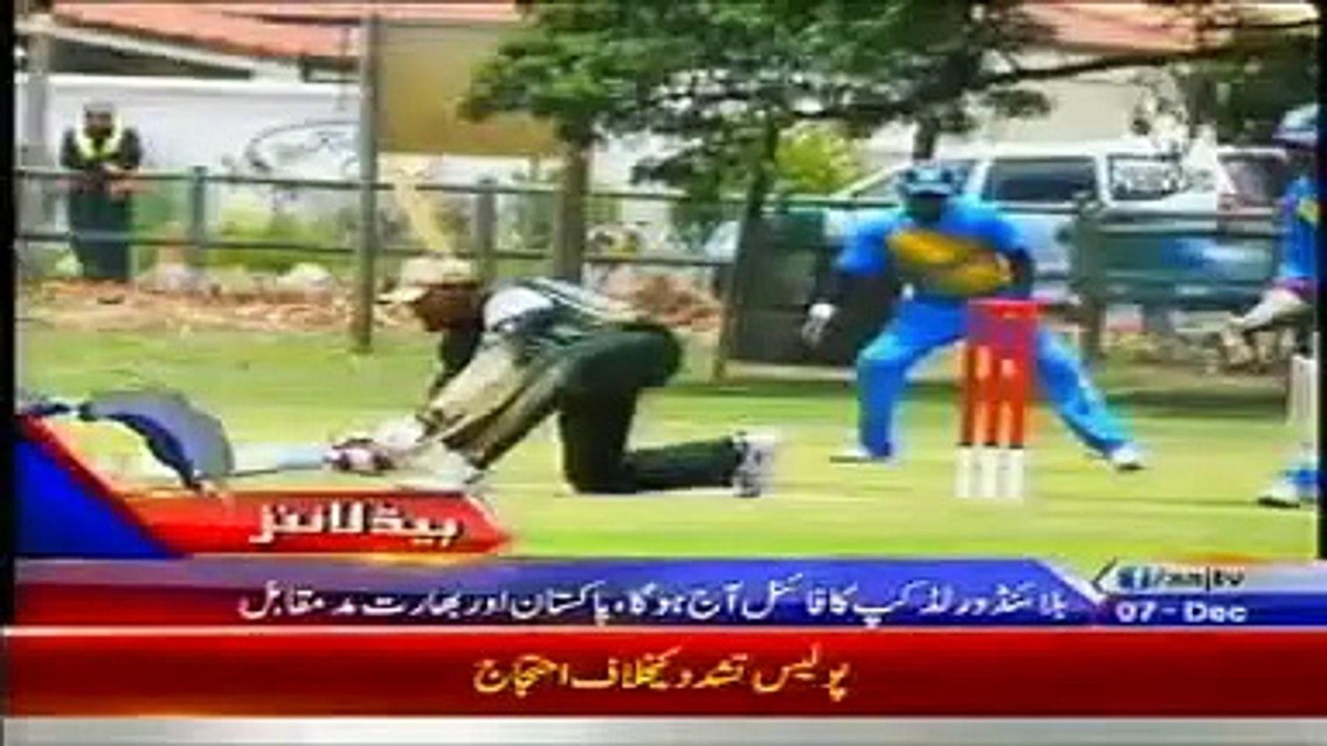 News Today Headlines December 7, 2014 Dunya News AAJ News Geo News ARY News PTI Strike
