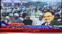 AAJ News Headlines Today December 7, 2014 Top News Stories Pakistan Today 7-12-2014
