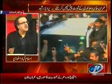 Imran Khan's Logical Reply to Dr. Shahid Masood's Question