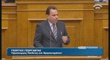 Τι είπε ο Γεωργαντάς στη Βουλή για τον προϋπολογισμό του 2015 (Video)