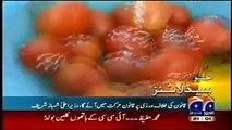 Geo News Headlines Today December 7, 2014 Lates News Stories  Today 7-12-2014